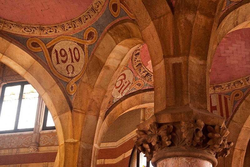 Wnętrze Hospital de Sant Pau