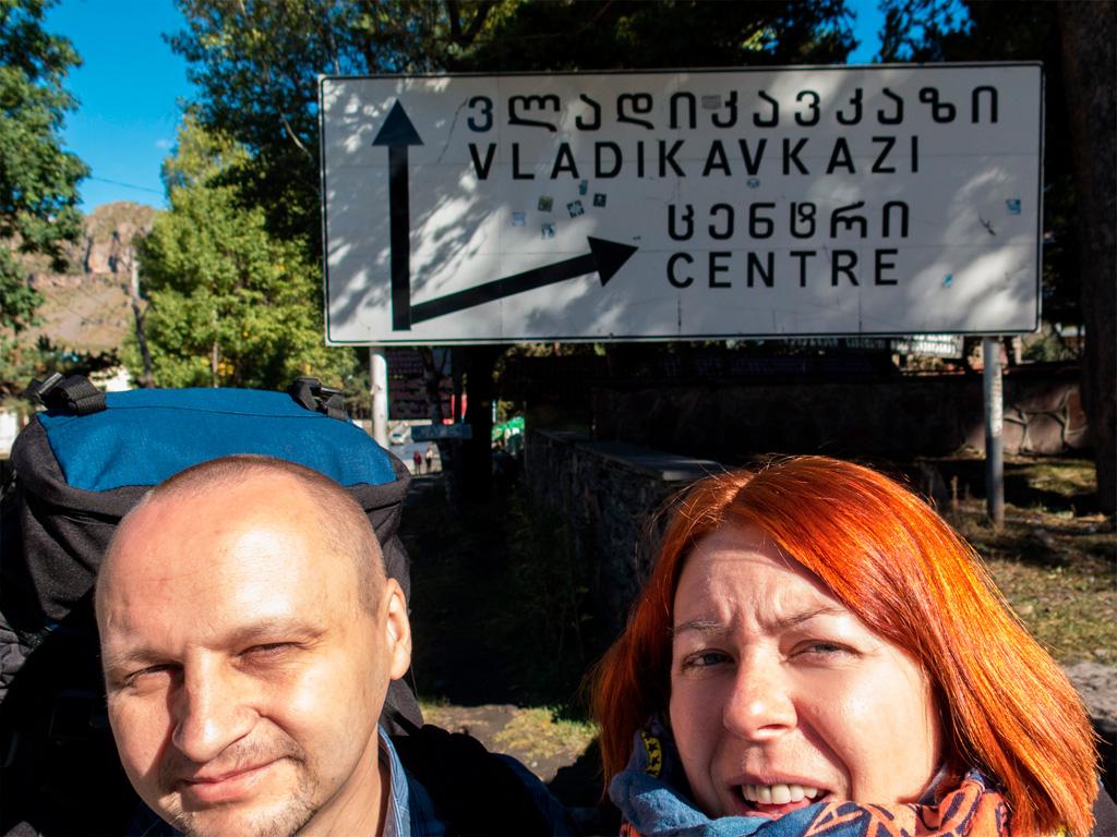 Pod tablicąna głównym placu miasteczka :)