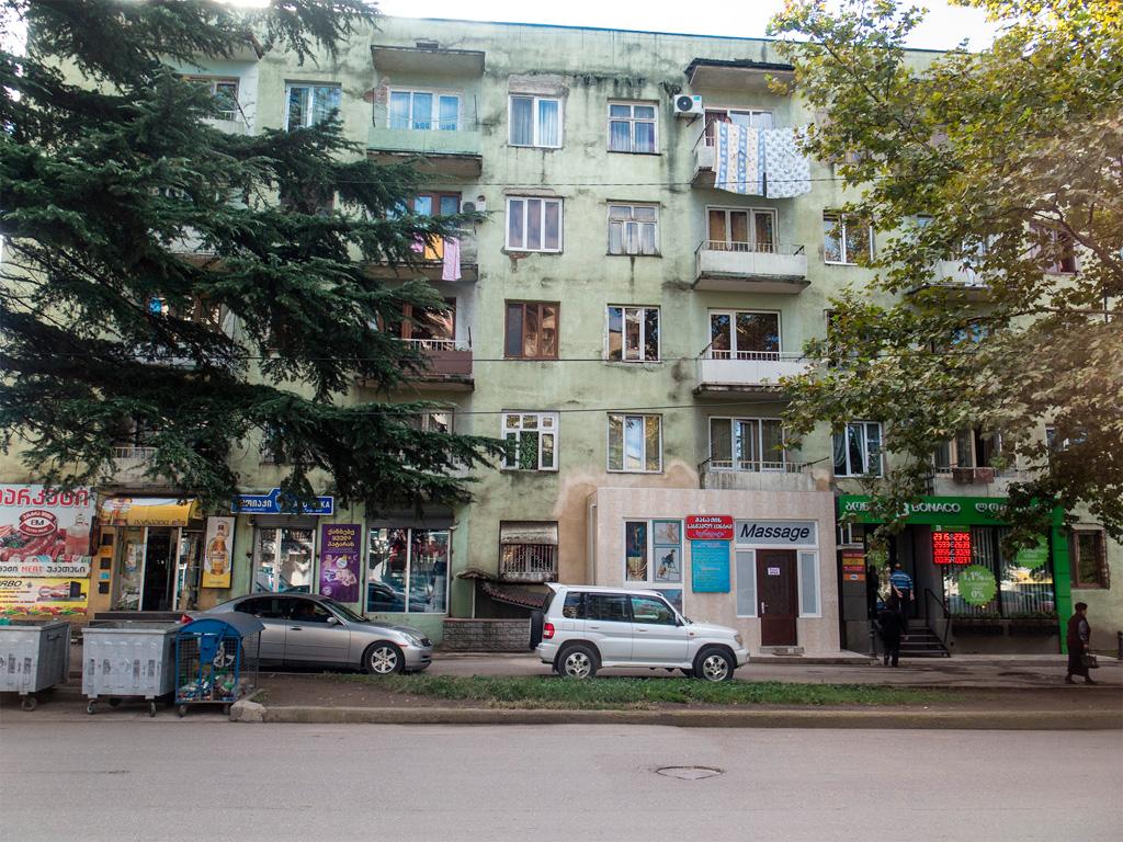 Kantor w Kutaisi. Nieco z prawej :)