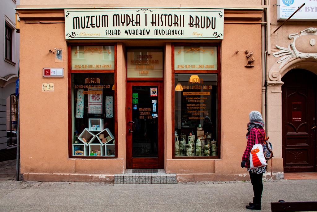 Bydgoszcz na weekend - drugi obowiązkowy punkt